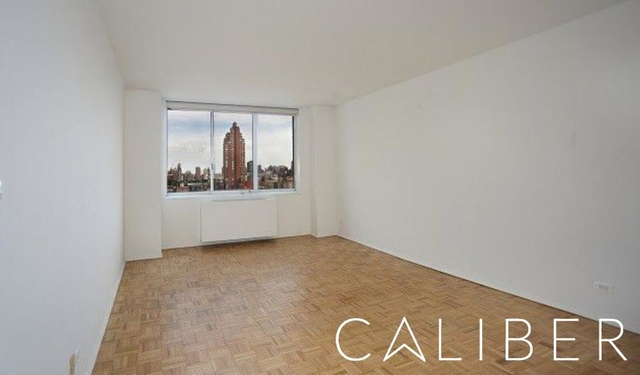 1 Bedroom, Upper West Side Rental in NYC for $3,750 - Photo 2