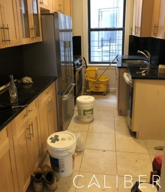 4 Bedrooms, Upper West Side Rental in NYC for $7,090 - Photo 2