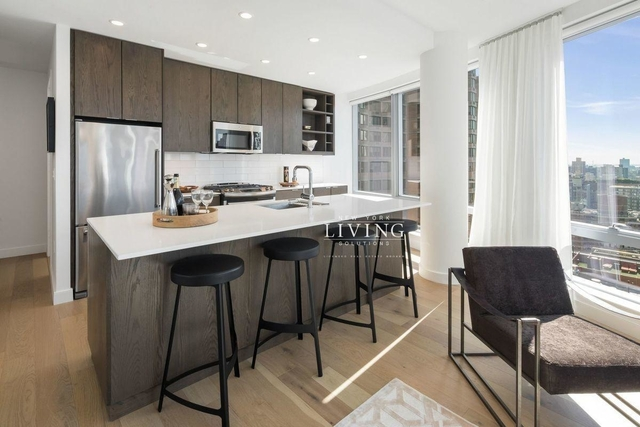 3 Bedrooms, Murray Hill Rental in NYC for $9,770 - Photo 2