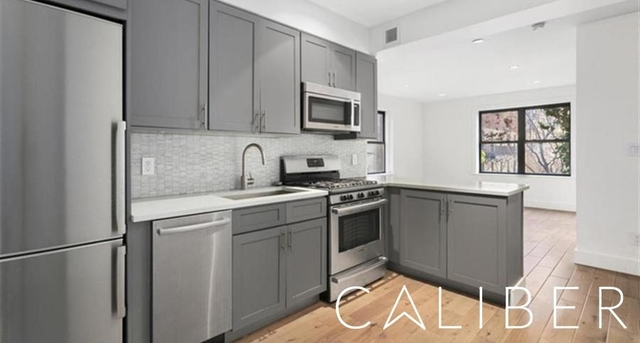 1 Bedroom, Turtle Bay Rental in NYC for $3,085 - Photo 2