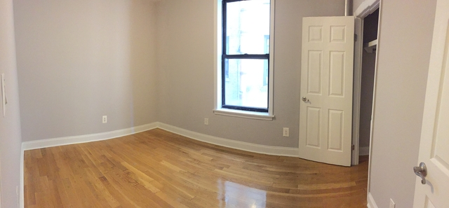 Room, Hudson Heights Rental in NYC for $1,095 - Photo 2