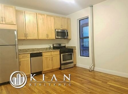 2 Bedrooms, Hamilton Heights Rental in NYC for $2,750 - Photo 2