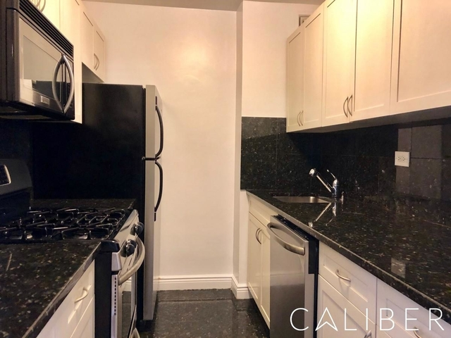 3 Bedrooms, Upper East Side Rental in NYC for $6,361 - Photo 2
