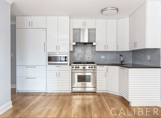 2 Bedrooms, Upper West Side Rental in NYC for $4,710 - Photo 1