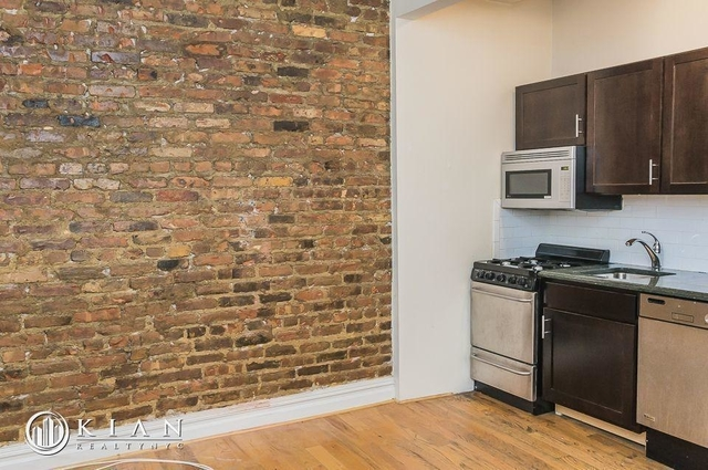 1 Bedroom, Upper East Side Rental in NYC for $2,520 - Photo 2