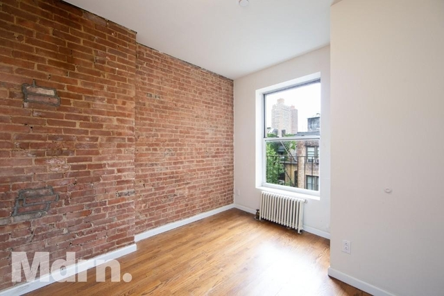 1 Bedroom, Yorkville Rental in NYC for $2,385 - Photo 1