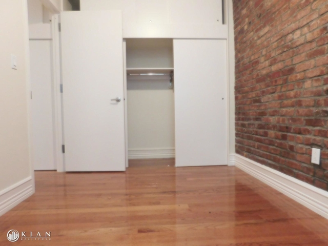 2 Bedrooms, Washington Heights Rental in NYC for $2,562 - Photo 2