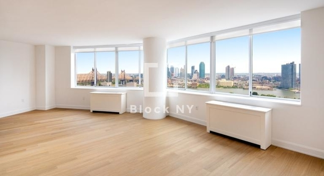 1 Bedroom, Sutton Place Rental in NYC for $4,200 - Photo 1