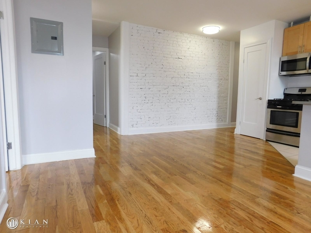 Room, East Harlem Rental in NYC for $1,070 - Photo 2