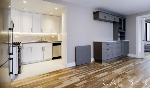 1 Bedroom, Manhattan Valley Rental in NYC for $3,250 - Photo 2