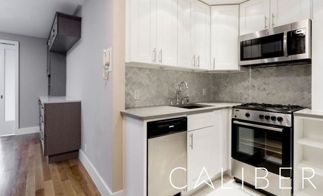 1 Bedroom, Manhattan Valley Rental in NYC for $2,890 - Photo 1