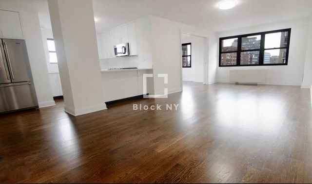 2 Bedrooms, Gramercy Park Rental in NYC for $7,500 - Photo 1