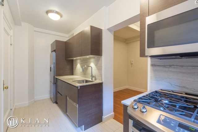 1 Bedroom, Sutton Place Rental in NYC for $4,340 - Photo 1