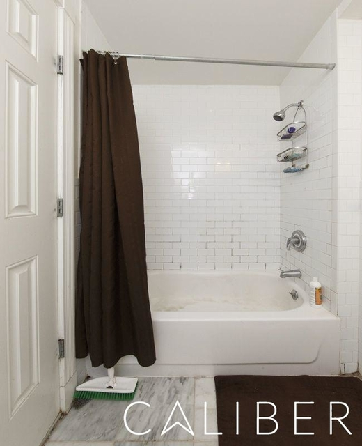 4 Bedrooms, Upper East Side Rental in NYC for $5,665 - Photo 2