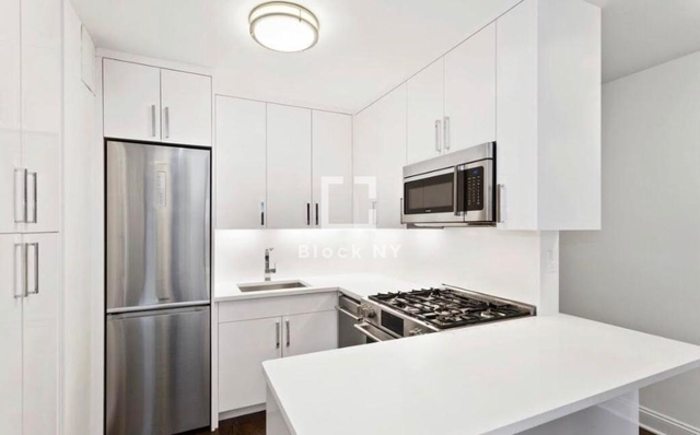 2 Bedrooms, Murray Hill Rental in NYC for $3,880 - Photo 2