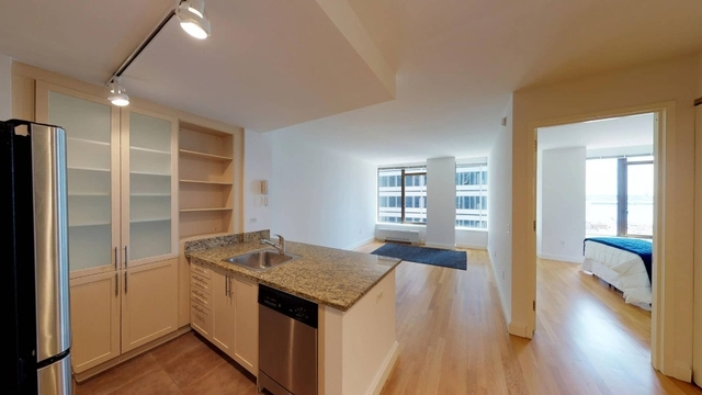Room, Financial District Rental in NYC for $1,520 - Photo 2
