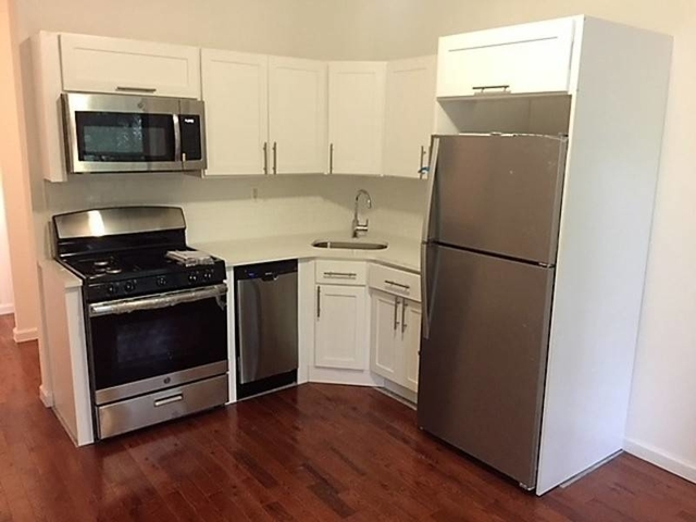 Room, Fordham Manor Rental in NYC for $760 - Photo 2
