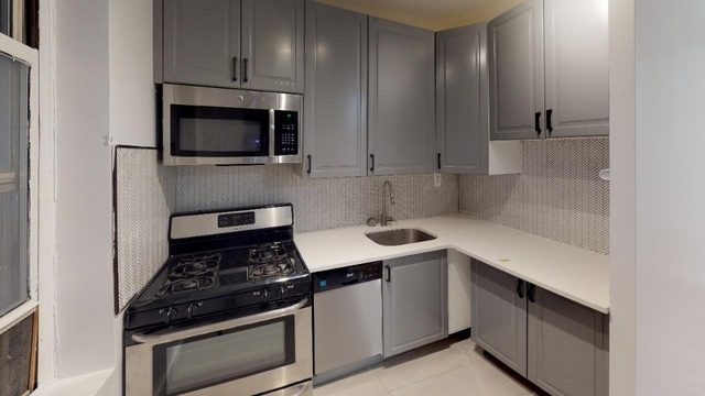 Room, Fort George Rental in NYC for $900 - Photo 1