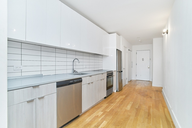2 Bedrooms, Fort George Rental in NYC for $2,497 - Photo 1