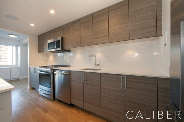 2 Bedrooms, Manhattan Valley Rental in NYC for $4,795 - Photo 1
