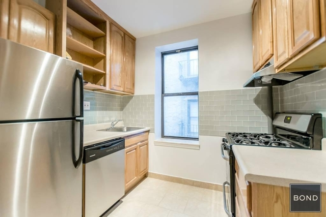 1 Bedroom, Hamilton Heights Rental in NYC for $2,359 - Photo 1