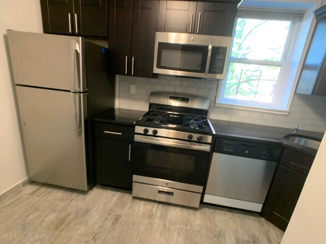 1 Bedroom, Murray Hill, Queens Rental in NYC for $1,880 - Photo 1
