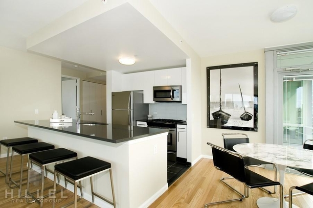 1 Bedroom, Hunters Point Rental in NYC for $3,651 - Photo 2
