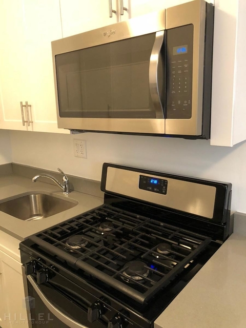 1 Bedroom, Rego Park Rental in NYC for $2,195 - Photo 2