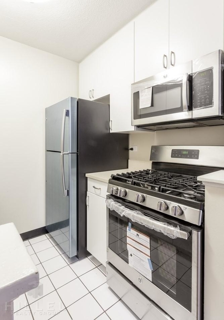 1 Bedroom, Upper East Side Rental in NYC for $3,035 - Photo 1