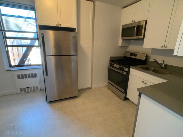 1 Bedroom, Rego Park Rental in NYC for $2,142 - Photo 2