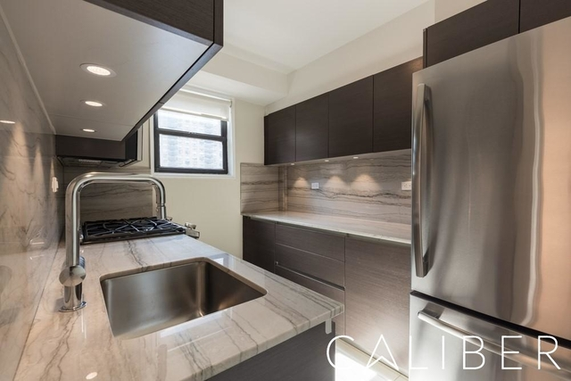 2 Bedrooms, Rose Hill Rental in NYC for $5,385 - Photo 1