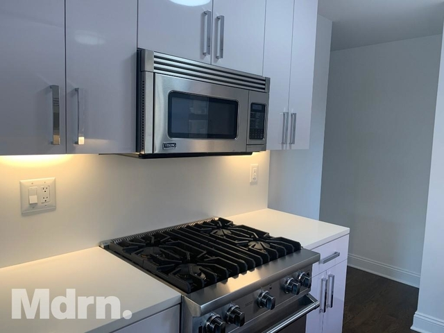 2 Bedrooms, Gramercy Park Rental in NYC for $7,700 - Photo 2