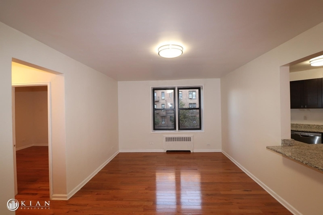 2 Bedrooms, Downtown Flushing Rental in NYC for $2,300 - Photo 2