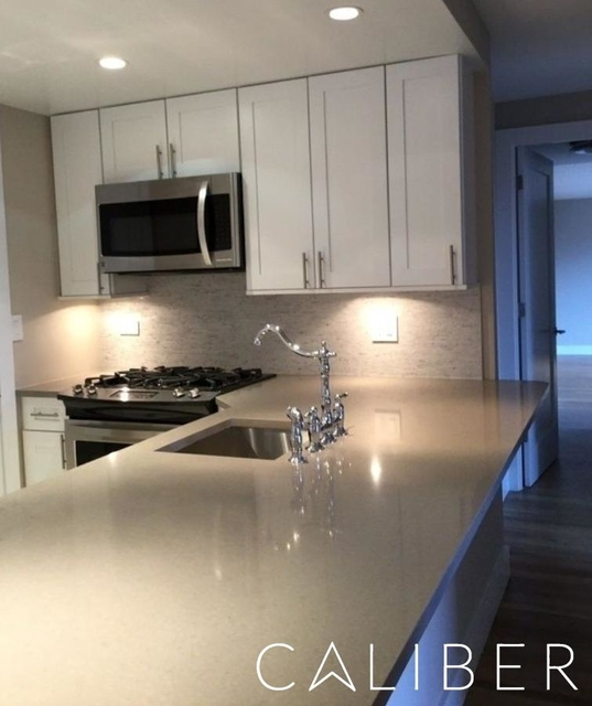 3 Bedrooms, Manhattan Valley Rental in NYC for $6,750 - Photo 2