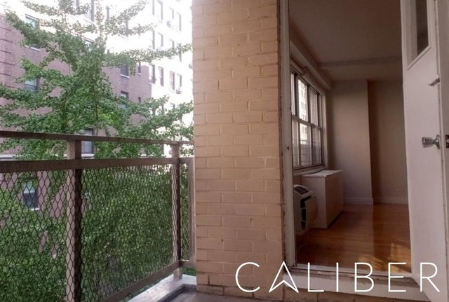 1 Bedroom, Upper West Side Rental in NYC for $4,538 - Photo 2