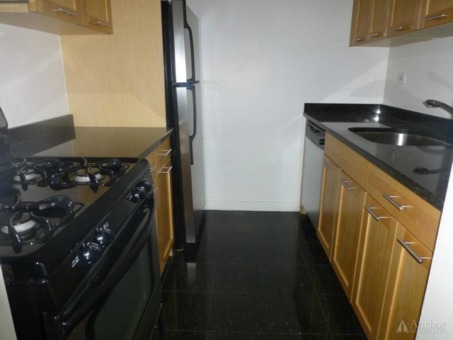 2 Bedrooms, Upper West Side Rental in NYC for $7,700 - Photo 2