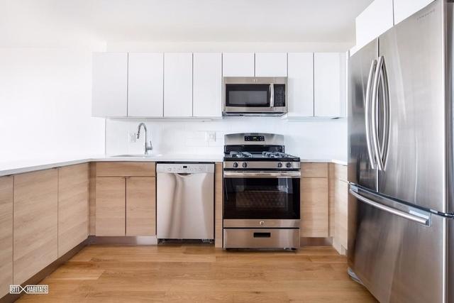 1 Bedroom, Rego Park Rental in NYC for $2,108 - Photo 1