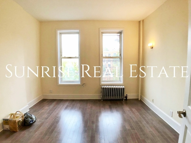 Studio, Prospect Heights Rental in NYC for $1,676 - Photo 1