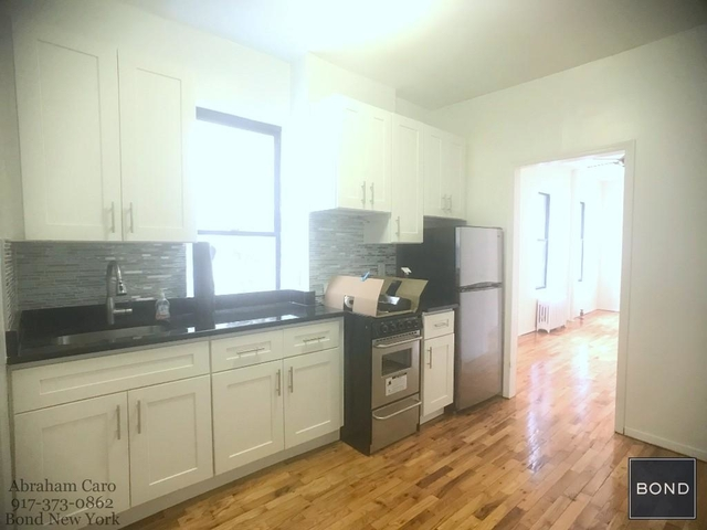 1 Bedroom, Upper East Side Rental in NYC for $2,500 - Photo 2