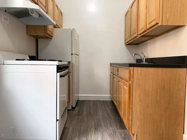 1 Bedroom, Elmhurst Rental in NYC for $1,880 - Photo 1
