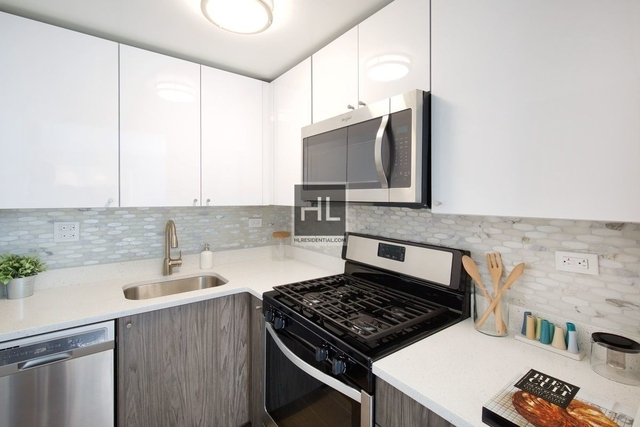 Studio, Rose Hill Rental in NYC for $3,145 - Photo 2