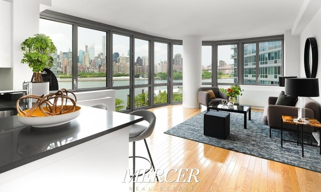 1 Bedroom, Hunters Point Rental in NYC for $3,130 - Photo 1