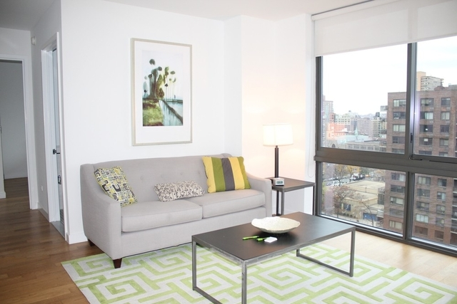 1 Bedroom, Manhattan Valley Rental in NYC for $4,372 - Photo 2