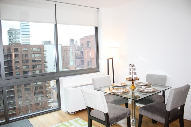 1 Bedroom, Manhattan Valley Rental in NYC for $4,372 - Photo 1