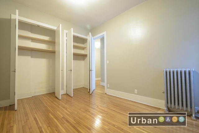 1 Bedroom, East Midwood Rental in NYC for $1,700 - Photo 2