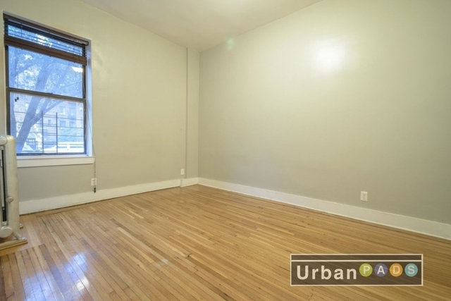 1 Bedroom, East Midwood Rental in NYC for $1,700 - Photo 1