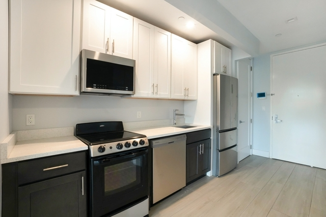 2 Bedrooms, City Line Rental in NYC for $2,200 - Photo 2