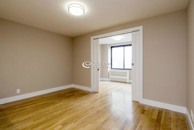 1 Bedroom, Upper West Side Rental in NYC for $2,850 - Photo 2