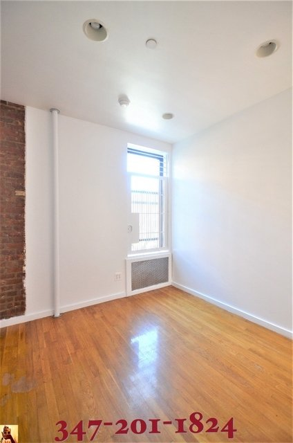 1 Bedroom, Hamilton Heights Rental in NYC for $1,700 - Photo 2