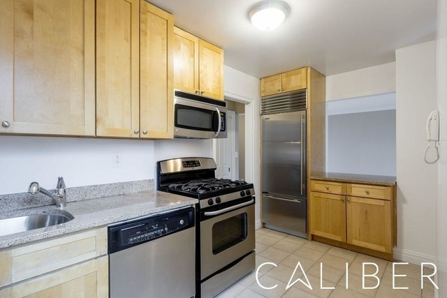 2 Bedrooms, Manhattan Valley Rental in NYC for $3,900 - Photo 1